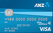 read more about ANZ Low Rate Visa Card